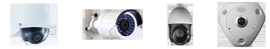 Versions of security cameras