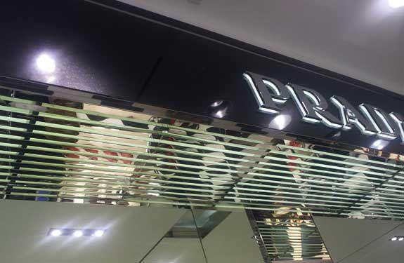Prada-store-NYC.jpg