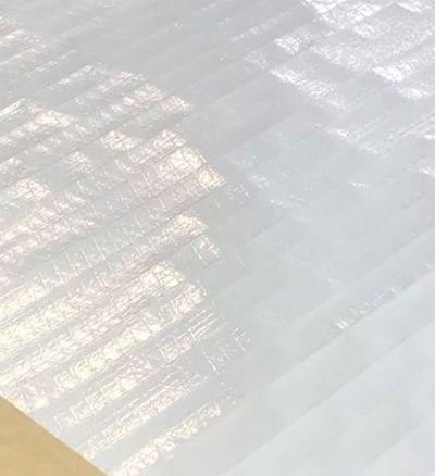 PSK – POLYPROPYLENE/SCRIM/KRAFT