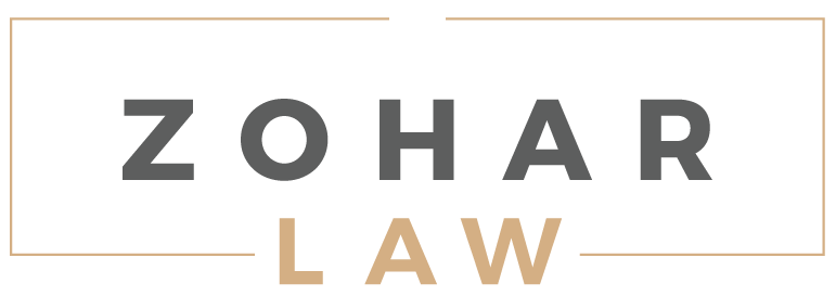 Zohar Law PLLC (עִברִית)
