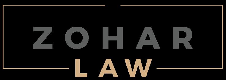 Zohar Law PLLC (עִברִית)